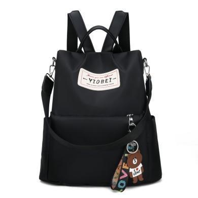 搭歌牛津布雙肩包女韓版新款潮時尚迷彩百搭休閑背包女士旅行包包D269910