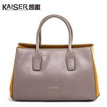 Kaiser凯撒 女装包 牛皮手提包(2139504702A)浅灰色
