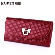 Kaiser凯撒 时尚小包 手提包牛皮包菱格漆皮链条包(9139404516)