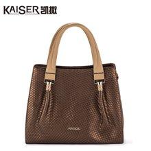 Kaiser凯撒 女装包 牛皮手提包单肩包(21098044-3)啡色