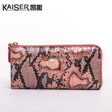 Kaiser凱撒時尚 女士錢包(9139902205)淺粉