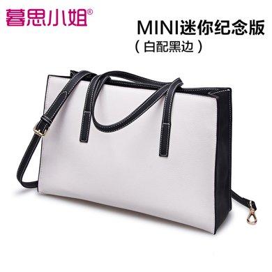 暮思小姐 新款夏季女士單肩包大包時尚女包歐美大容量潮韓版女牛皮包包M-008
