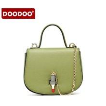 DOODOO 韩版时尚手提单肩斜挎小包创意口红锁扣链条马鞍包7003