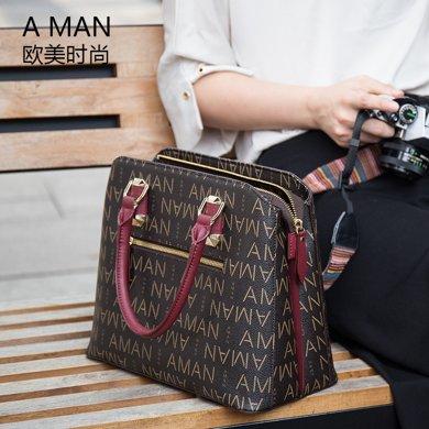 Aman品牌女包新款手提包歐美時尚簡約手拎包春夏女式包包中年 6012