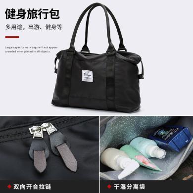 香炫兒(XIASUAR)網紅旅行包包女短途可愛大容量待產行李包手提輕便旅游包收納袋小 4093