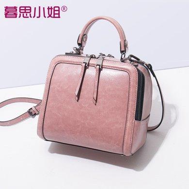 暮思小姐 新款夏季女士包包手提包单肩包斜挎包小方包000062