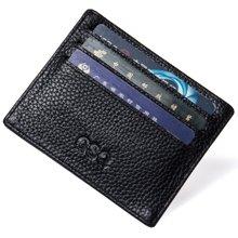 GSQ古思奇卡包男士头层牛皮驾驶证行驶证银行卡套多卡位卡夹包小钱包967
