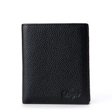 丹爵头层牛皮简约设计2折男士钱包短款钱夹礼盒装 2折钱包