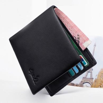 澳洲袋鼠正品男士錢包短款 真皮超薄 錢包 男橫款