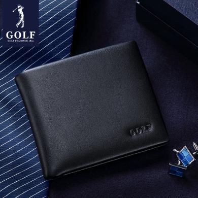 GOLF/高爾夫錢包男短款真皮橫款頭層牛皮錢夾時尚潮男士青年皮夾 Q8GF31979T