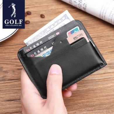 GOLF/高爾夫時尚簡約商務卡套頭層牛皮男士卡包 Q861812