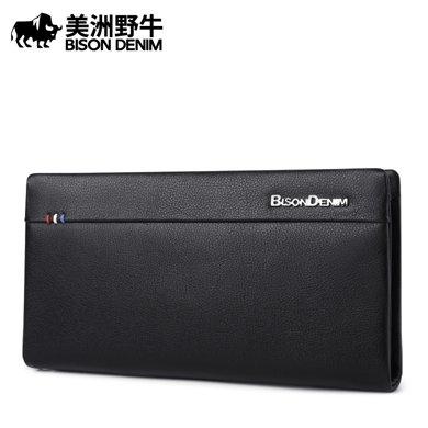 美洲野牛男士長款錢包拉鏈錢夾大容量手包軟皮頭層牛皮手機包N8008-1