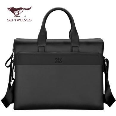 七匹狼品牌專柜七匹狼商務男包牛皮韓版拉鏈暗袋中背包男士 1A2514025