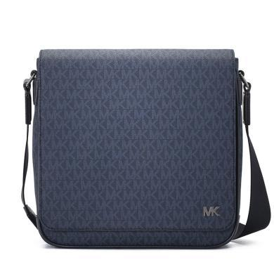 [支持购物卡]MK/迈克·科尔斯 Jet Set Mens 邮差斜挎包 中号 印花LOGO款