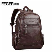 斐格男包男士双肩包韩版背包商务休闲学生书包可手提时尚旅行包电脑包9003