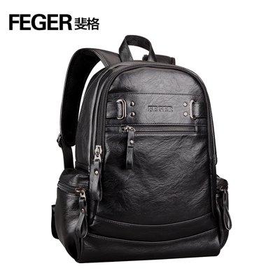 斐格男包男士雙肩包韓版背包商務休閑學生書包可手提時尚旅行包電腦包9003