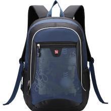 愛華仕雙肩背包男大容量旅行包學院風書包女15寸電腦包休閑背包潮