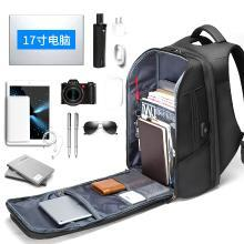 美洲野牛双肩包男商务电脑包15.6寸防盗背包大容量休闲旅行包书包N2765-1