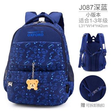 牛津大學 新款小版本1-3-6年級兒童雙肩包輕便休閑背包小學生男女童書包 J087