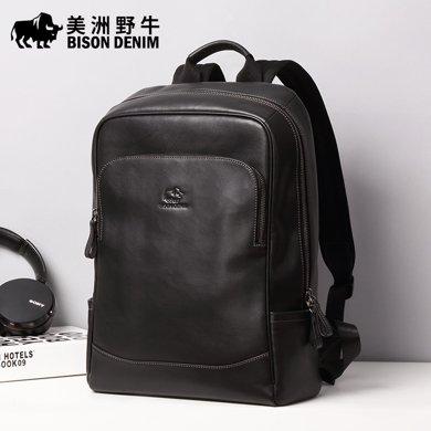 美洲野牛男雙肩包韓版休閑男背包頭層牛皮電腦包大容量旅行包N2757-1
