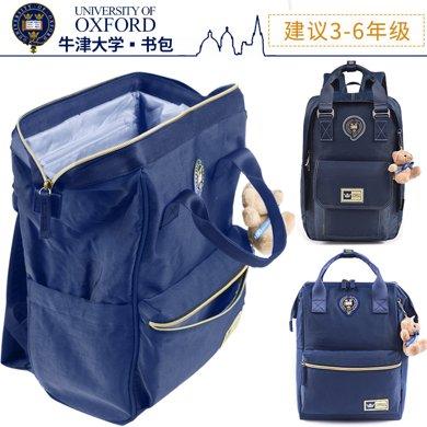 牛津大學 新款3-6年級韓版背包校園學院風中學生書包簡約雙肩包