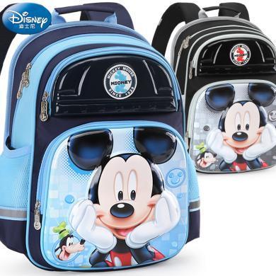 迪士尼 新款1-3-4年級3D立體男童女童米奇書包6-12歲兒童減負雙肩背包