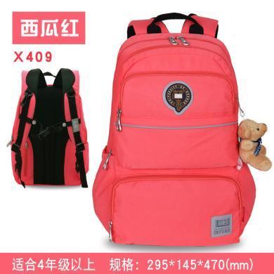牛津大學 書包新款韓版校園學院風背包4年級以上男孩書包女孩雙肩包大容量