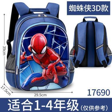 迪士尼 書包新款兒童書包男孩減負蜘蛛俠兒童背包1-4年級小學生雙肩包