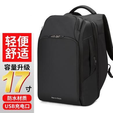 美洲野牛雙肩包男韓版大容量商務電腦包休閑背包男學生旅行書包N2765-1