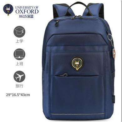 牛津大學 初高中生書包雙肩電腦包多口袋大學生書包時尚輕便大容量書包男生X615