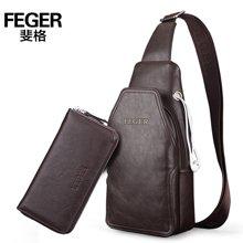 斐格男包胸包韩版时尚单肩斜挎包骑行包买一送一胸包送手包223#