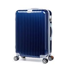 丹爵  新款時尚22/26寸拉桿箱萬向輪行李箱 ABS+PC旅行箱拉鏈款密碼箱 D21