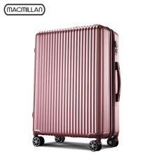 Macmillan迈克米兰拉杆箱行李旅行箱密码登机箱万向轮男女学生大小箱子