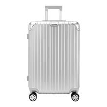 恒源祥新款20寸旅行拉桿箱皮箱行李箱登機箱密碼防盜純pc材質銀色皮箱HYXJS-003-20