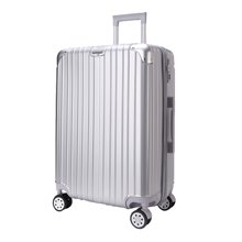 恒源祥24寸旅行拉桿箱皮箱行李箱純pc材質鏡面萬向靜音輪密碼鎖銀色HYXJS003