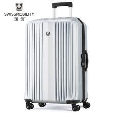 瑞动(SWISSMOBILITY) 25英寸拉杆箱MT-5032万向轮行李箱轻旅行箱 25寸 MT-5032 银色