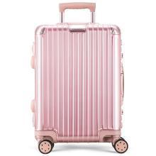 瑞动(SWISSMOBILITY) 20英寸拉杆箱MT-5073万向轮行李箱轻旅行箱 20寸 MT-5073 粉色