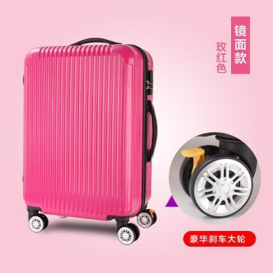 搭歌 行李箱拉杆箱旅行箱包男女通用密码皮箱子万向轮学生韩版小清新  GT777