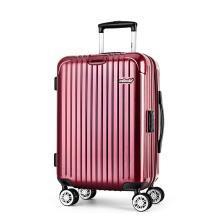 商务拉杆箱行李箱万向轮男女登机箱旅行箱