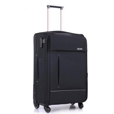 搭歌 牛津布拉杆箱万向轮密码箱子旅游登机箱帆布箱商务行李箱  172