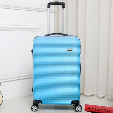 搭歌 ABS禮品箱 旅行箱 20 24 28寸拉桿箱 萬向輪行李箱D1907細橫紋