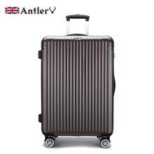 antler/安特丽行李箱拉杆箱旅行箱登机箱托运箱26寸