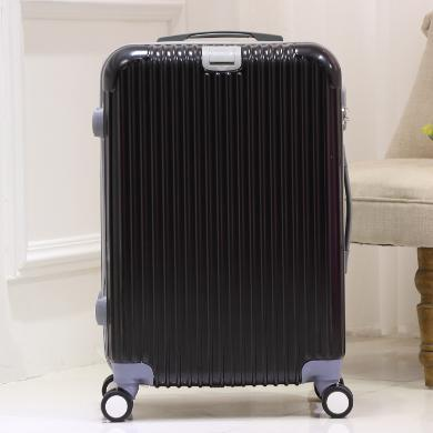 搭歌 拉桿箱萬向輪旅行皮箱包女行李登機密碼拖箱子20寸小2428大男SL9