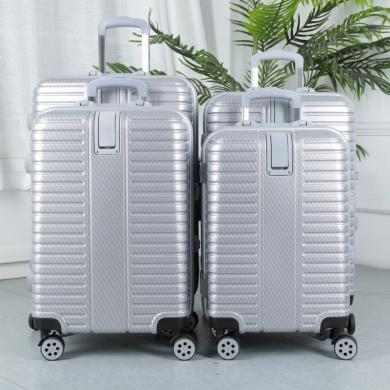 搭歌20寸24寸萬向輪拉桿箱鋁框行李箱登機男女22寸26寸旅行箱行李箱S01