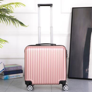 搭歌时尚18寸拉杆箱万向轮18寸登机箱20寸行李箱S03