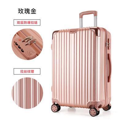美洲野牛行李箱萬向輪拉鏈拉桿箱男女登機箱密碼皮箱24寸旅行箱3261