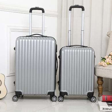 搭歌礼品箱拉杆箱镜面旅行箱女20寸24寸28寸男登机箱子行李箱万向轮S06