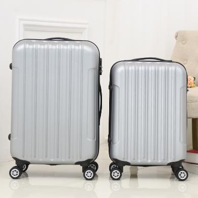 搭歌万向轮ABS拉杆箱子女行李箱密码箱男登机箱旅行箱包20寸24寸28寸S09