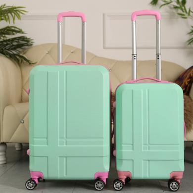 搭歌撞色系拉桿旅行箱拉桿箱登機箱24寸行李箱萬向輪學生20寸箱包S11