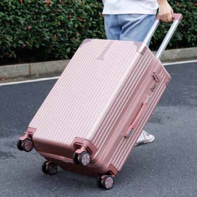 搭歌行李箱女20寸韩版小清新学生拉杆箱24万向轮旅行箱皮箱子26密码箱B902